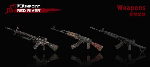 File:Weapons render.jpg