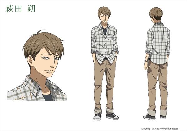 File:Hagita-chara-design.jpg