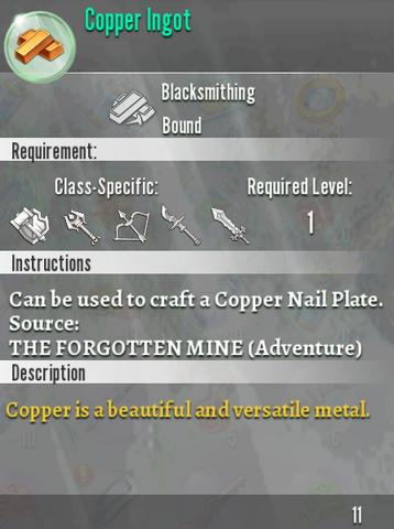 File:Copper Ingot.png