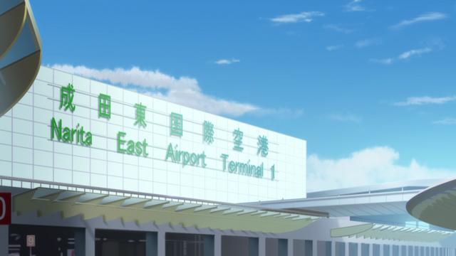 File:Narita airport.png