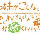 Ore no Imouto ga Konnani Kawaii Wake ga Nai Portable ga Tsuzuku Wake ga Nai