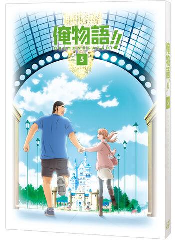 File:DVD-BD 5.jpg