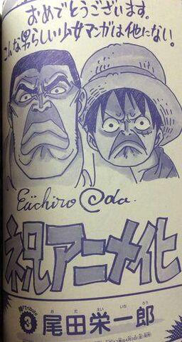 File:OreMono by Eiichiro Oda.jpg