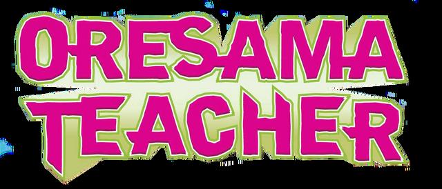 File:Logo OresamaTeacher.png