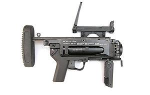 File:300px-PEO M320 Grenade Launcher.jpg