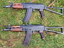 File:220px-Stepanov AKS-74Us.jpg