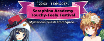 Seraphina Academy Touchy-Feely Festival banner2