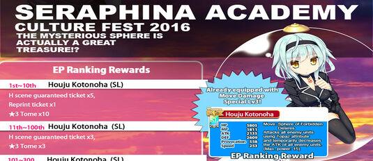 Seraphina Culture Fest 2016 Banner