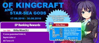 Of Kingcraft And Star-Sea Gods Banner
