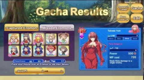 Osawari Island - Gacha Ticket Failure