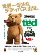 Ted 006