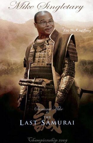 File:Samurai-mike.jpg