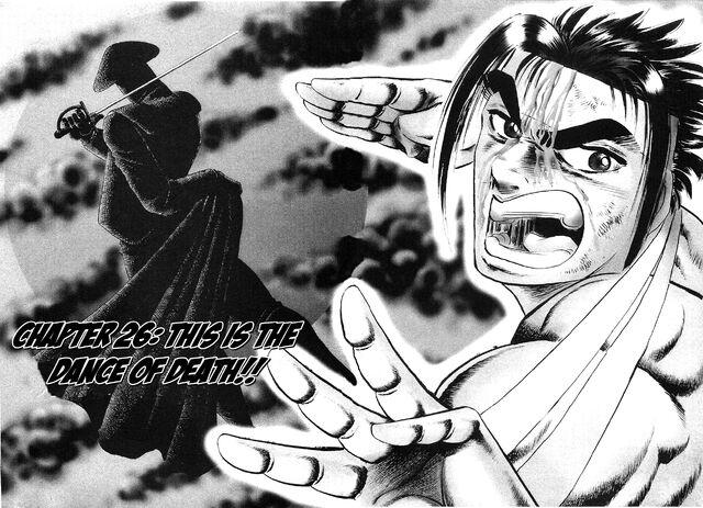 File:Ch26 (Akatsuki).jpg