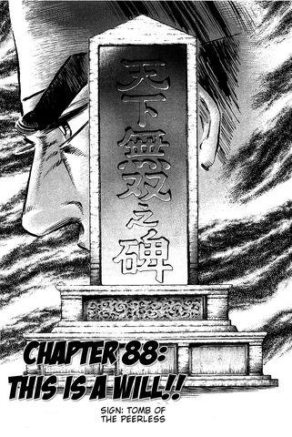 File:Ch88 (Akatsuki).jpg