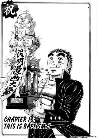 File:Ch18 (Edajima).jpg