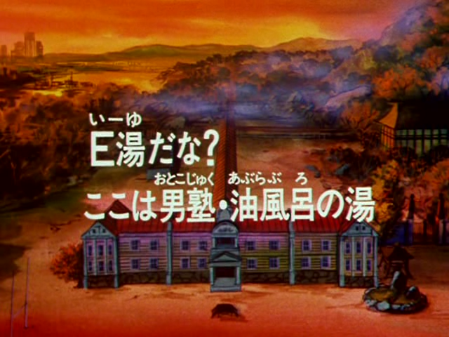 File:Episode 3.png