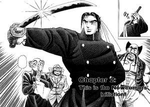 Ch2 (Akatsuki)