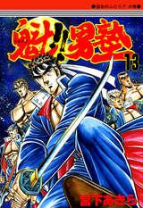 T CO sakigakeot 001 0013-0 2L
