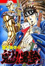 T CO sakigakeot 001 0017-0 2L