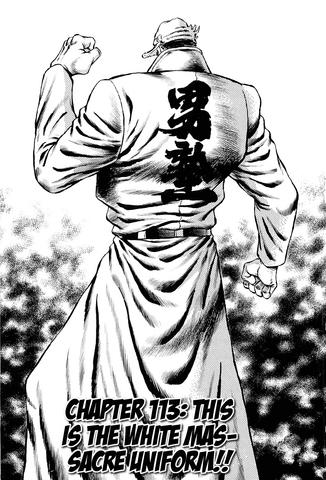 File:Ch113 (Akatsuki).png