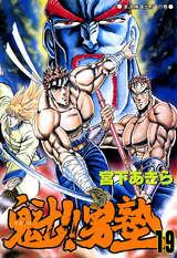 T CO sakigakeot 001 0019-0 2L