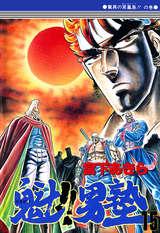 File:T CO sakigakeot 001 0015-0 2L.jpg