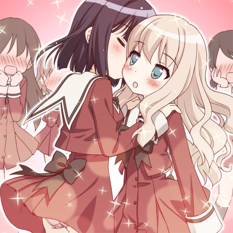 File:Mai and Reo 1.png