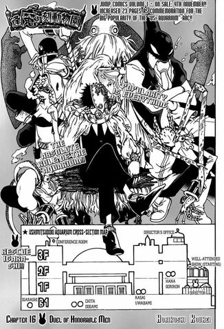 File:Chapter 16 Cover.jpg