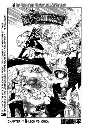 File:Chapter 17 Cover.png