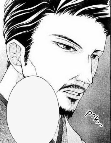 File:Akira Morinozuka.png