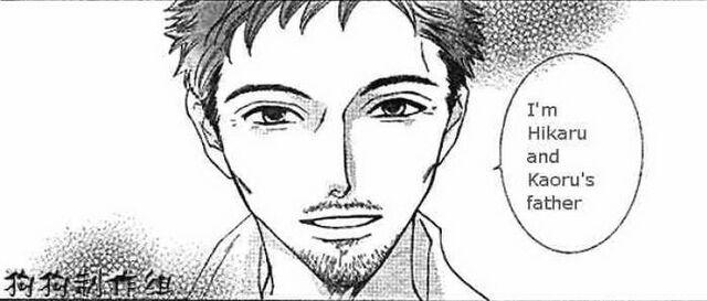 File:Hikaru and Kaoru's father.jpg