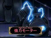 Powerfulmotor
