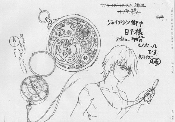 File:Gene s compass sketch.jpg