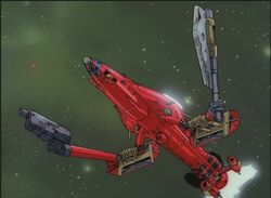 Outlaw Star Grappler arms (1)