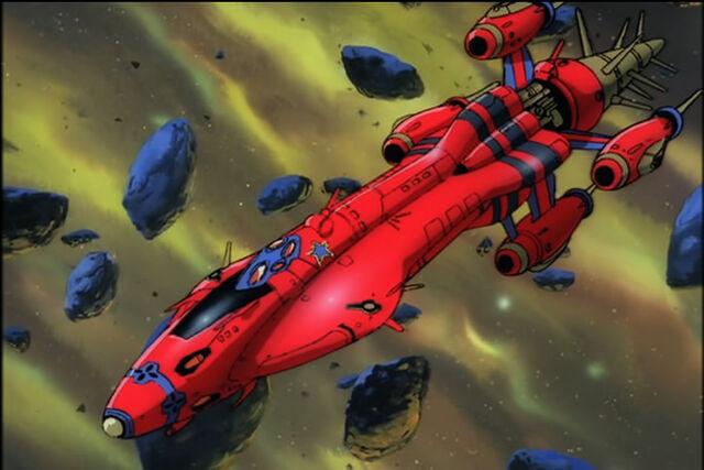File:Outlaw Star (Full Body).jpg
