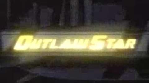 Toonami Outlaw Star McDoogles