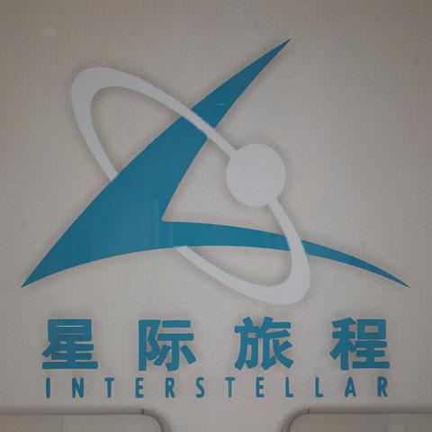 File:Lucheng logo.png