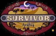 ArabiaLogoNew