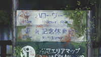 Episode 7 - Screenshot 96