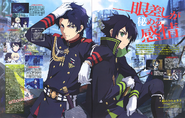 Seraph of the End - Spread from Animage Magazine (1)