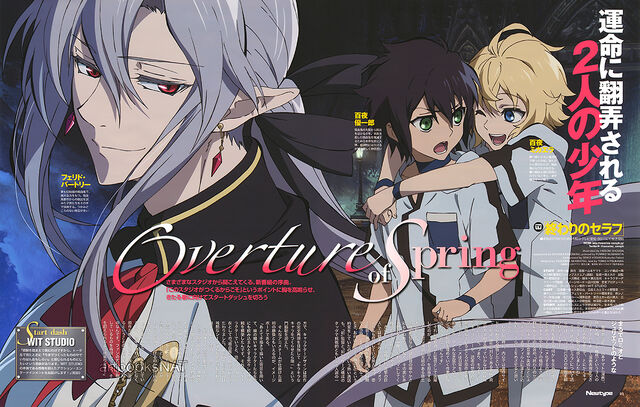 File:Seraph of the End Promotional Art in Newtype Magazine.jpg