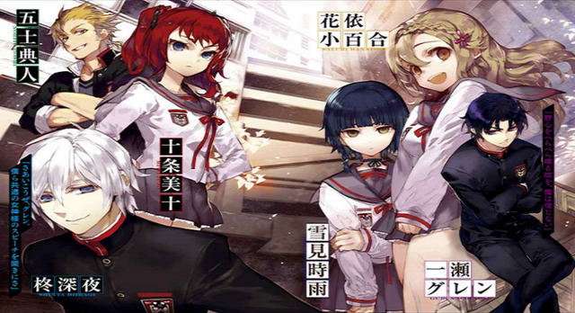 File:LN Main Characters Slider.png