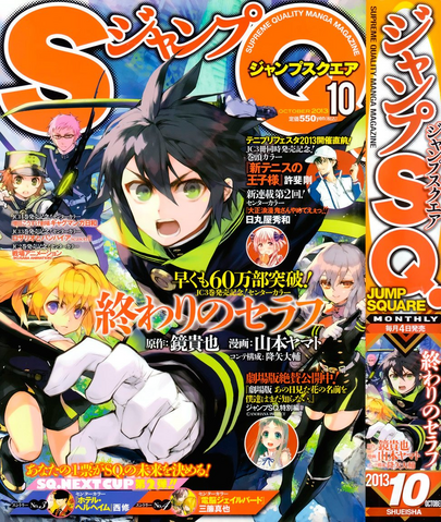 File:Weekly Shonen 3.png