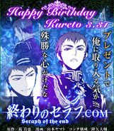 Happy Birthday Kureto!