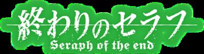 File:Owari no Seraph Logo.png