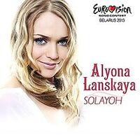 Alyona Lanskaya - Solayoh