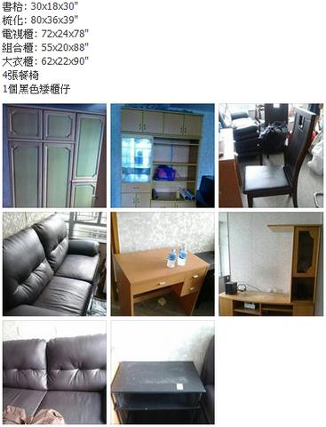 File:2013-08-13 - 粉嶺緊急清場.png