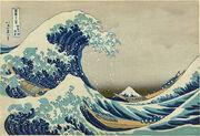 Great Wave off Kanagawa2