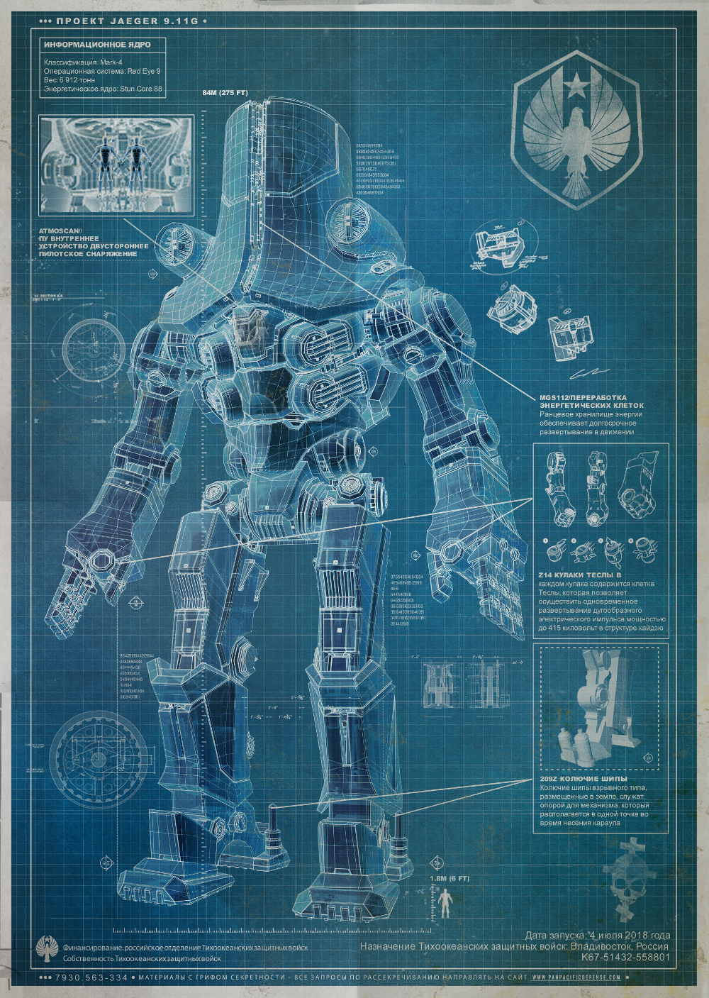 Cherno alpha jaeger pacific rim wiki fandom powered for Blueprint size prints