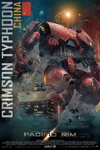 File:Crimson Typhoon Poster.jpg